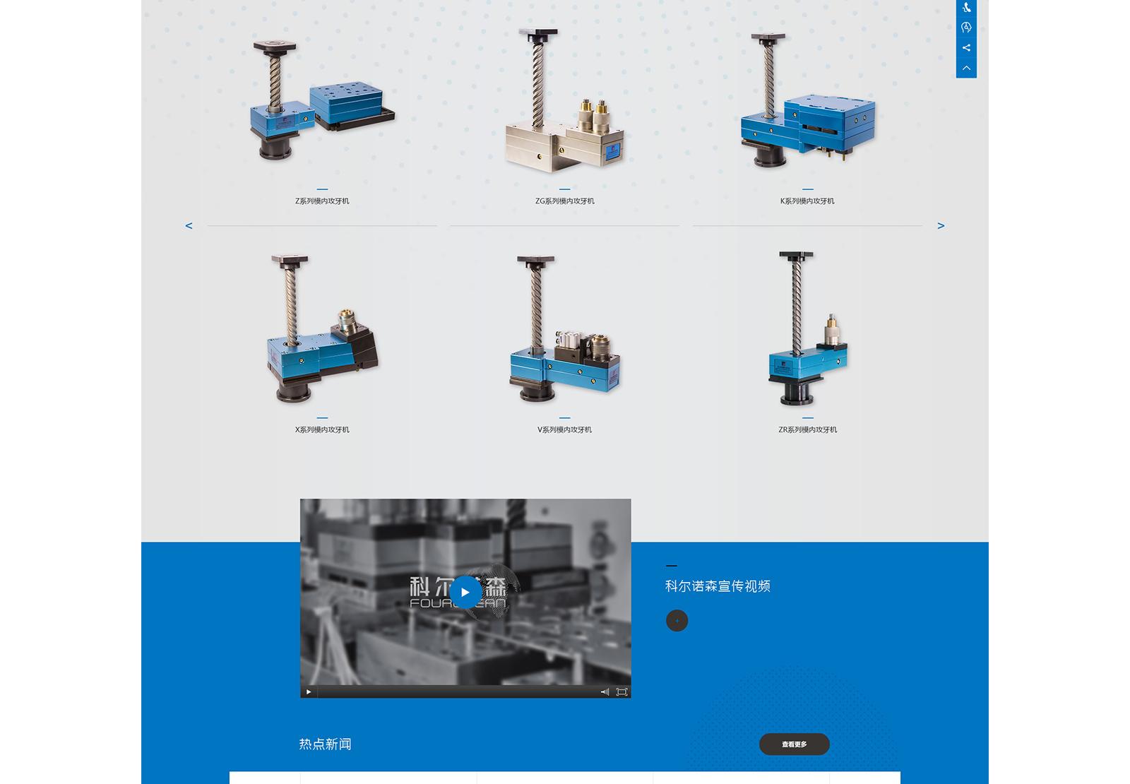 东莞网站设计_05.jpg