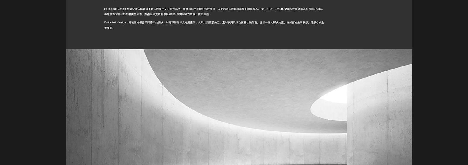德驰案例展示_08.jpg