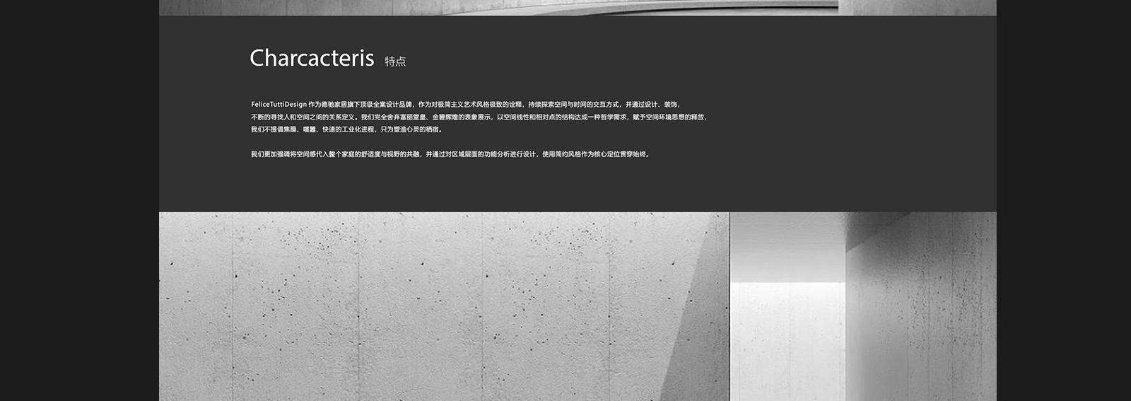 德驰案例展示_09.jpg